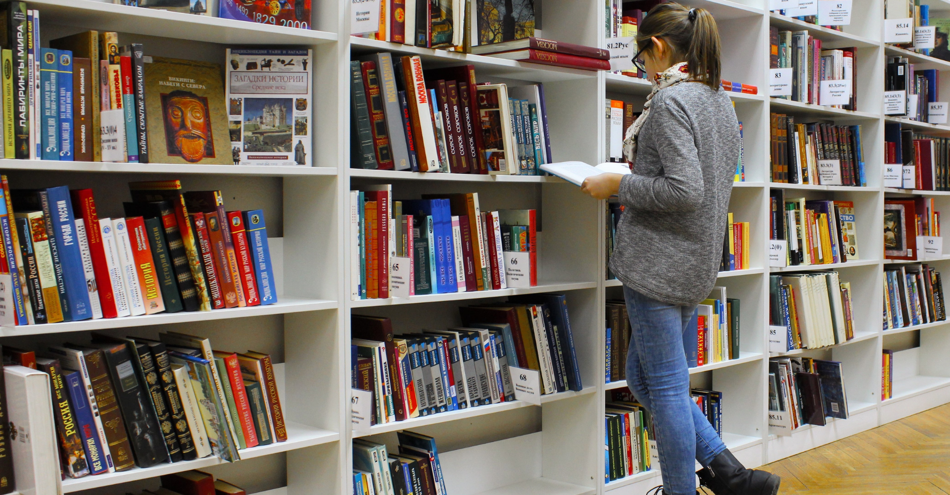 Getting Students to Read: Fourteen Tips